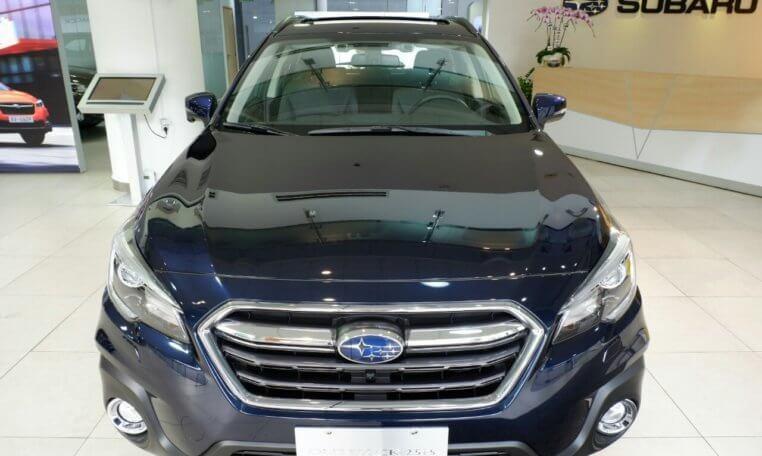 Subaru Outback Eyesight 2021 10